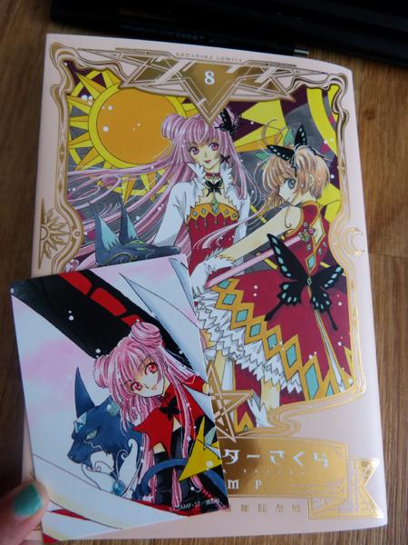 Nouvelle édition de Card Captor Sakura en 9 volumes - Page 5 P1150080_zpsxttrvysk
