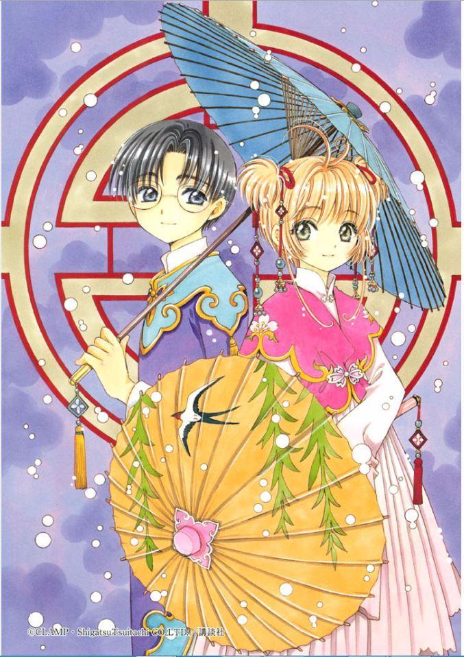 Nouvelle édition de Card Captor Sakura en 9 volumes - Page 4 Ccs7_couv_zpshgiv5y2r
