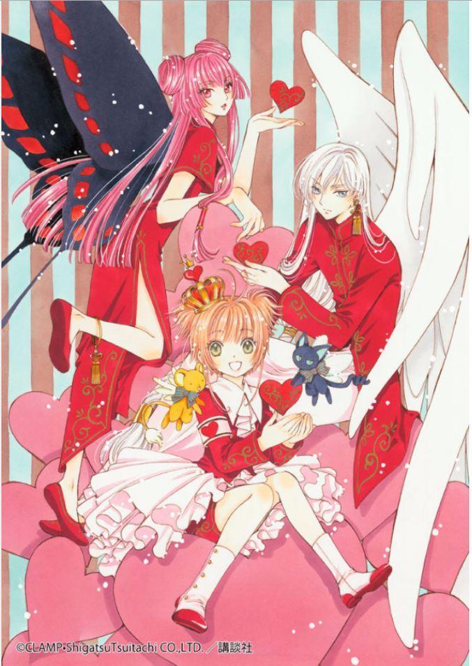 Nouvelle édition de Card Captor Sakura en 9 volumes - Page 4 Ccs7_illu_zpsr0kbc9ld