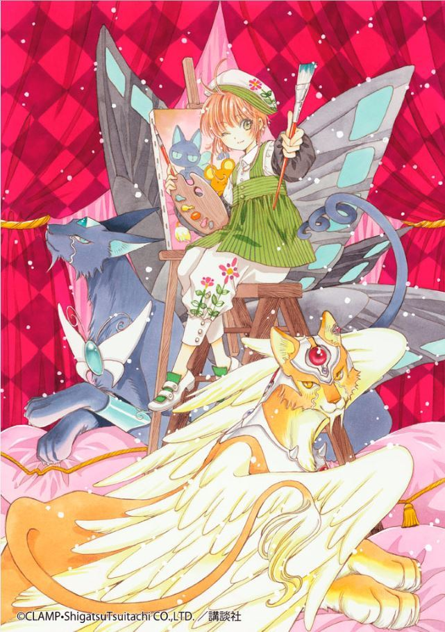 Nouvelle édition de Card Captor Sakura en 9 volumes - Page 5 Vol8_illu_zpsx94j7l0b