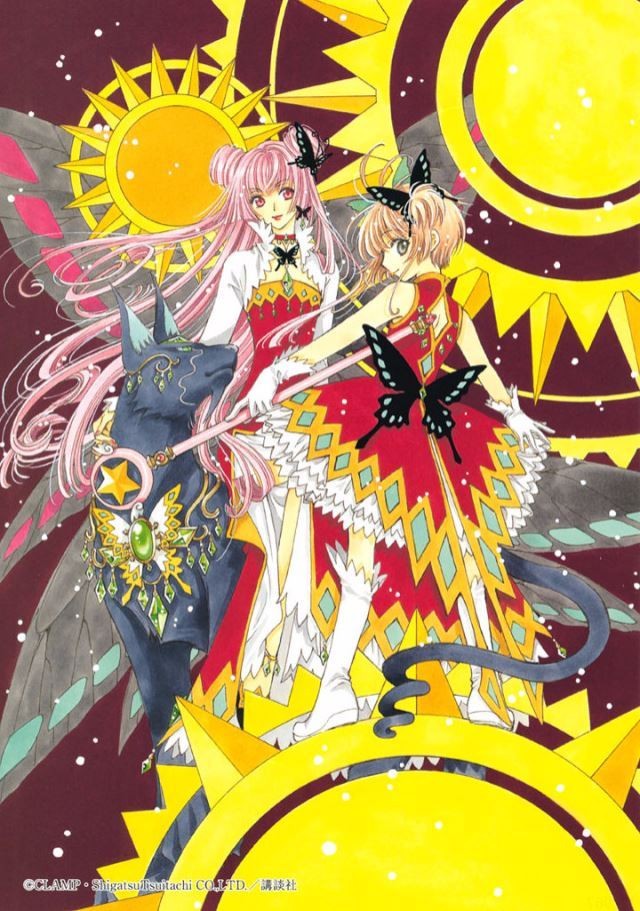 Nouvelle édition de Card Captor Sakura en 9 volumes - Page 5 Vol8_illucouv_zpswcq0laxh