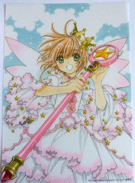 Nouvelle édition de Card Captor Sakura en 9 volumes - Page 6 P1150687_zpstvqeb8kf