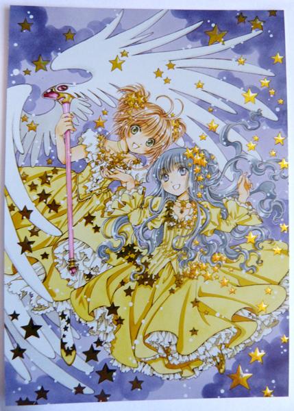 Nouvelle édition de Card Captor Sakura en 9 volumes - Page 6 P1150688_zpsr5uywwmp