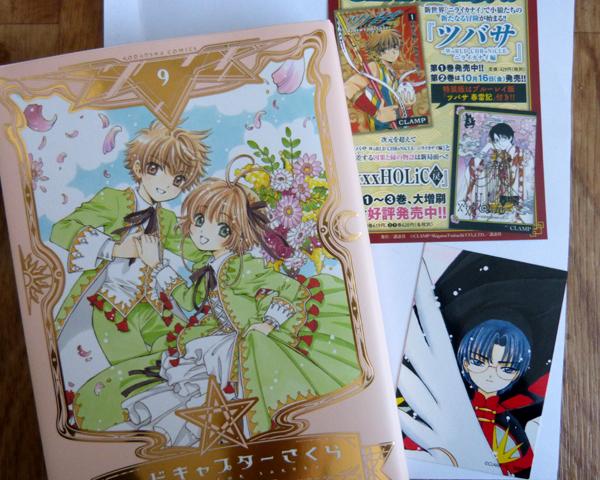 Nouvelle édition de Card Captor Sakura en 9 volumes - Page 6 P1150689_zpstwyxkyzp