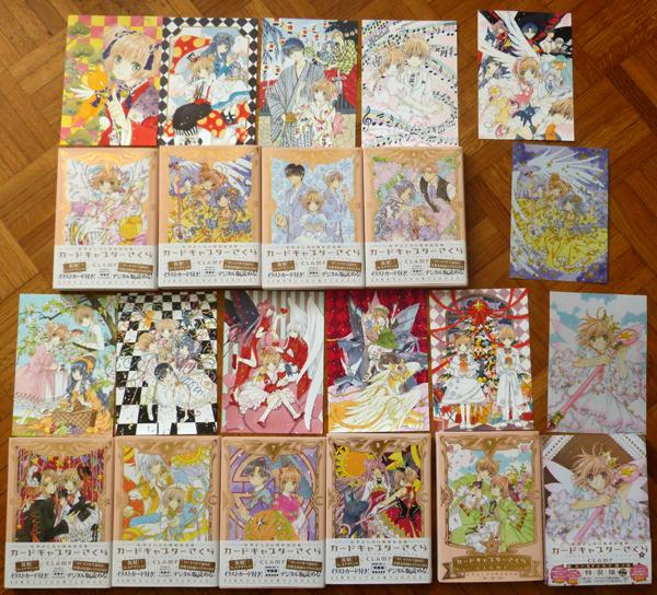 Nouvelle édition de Card Captor Sakura en 9 volumes - Page 6 P1150691_zpsksddcmbe