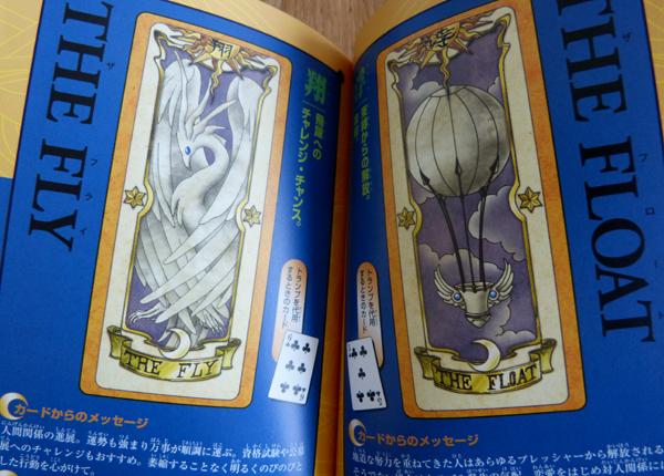 Vos goodies Card Captor Sakura P1150696_zpsxalk3t3t