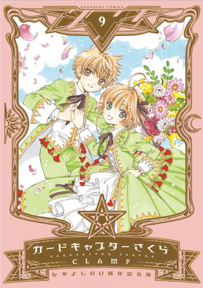 Nouvelle édition de Card Captor Sakura en 9 volumes - Page 6 Sakura_60shunen_9_zpszefhtqjn