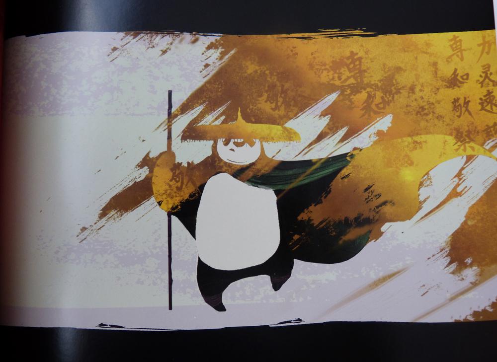 [Livre] Le Making of de Kung Fu Panda P1030605_zps17eab429