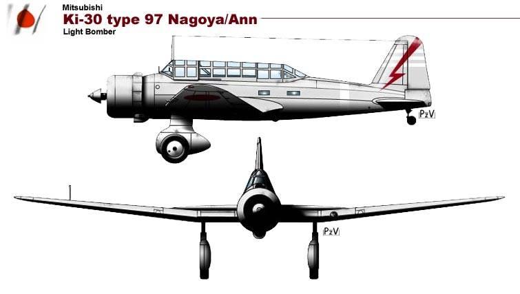Mitsubishi Ki-30 ACTIS_zps218add5f