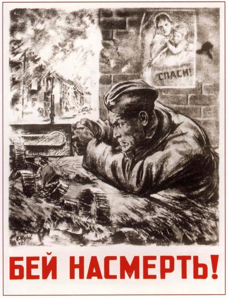 Galería de Carteles & Posters ACTIS_zpsd679a79a