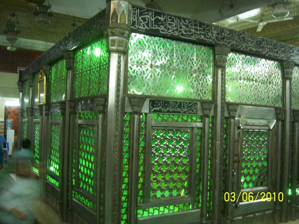 الإمام محمد ماضي أبوالعزائم المجدد الصوفي 100_8198_zpsd6337efd