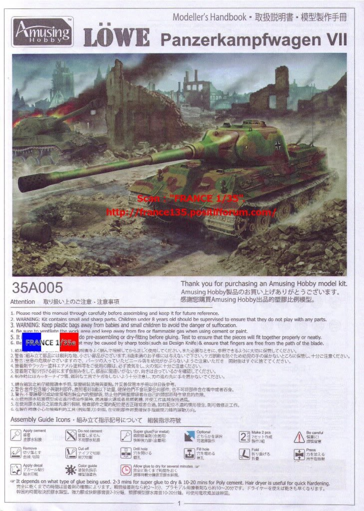 "Panzerkampfwagen VII ""Löwe"". Amusing-Hobby (Amusinghobby). 1/35, ref 35A005. Plastique injecté, métal et photodécoupe. FRANCE135_PZKWVIILOWE_AMUSINGHOBBY_1-35_REF35A005_39_zpsf4c23efe"