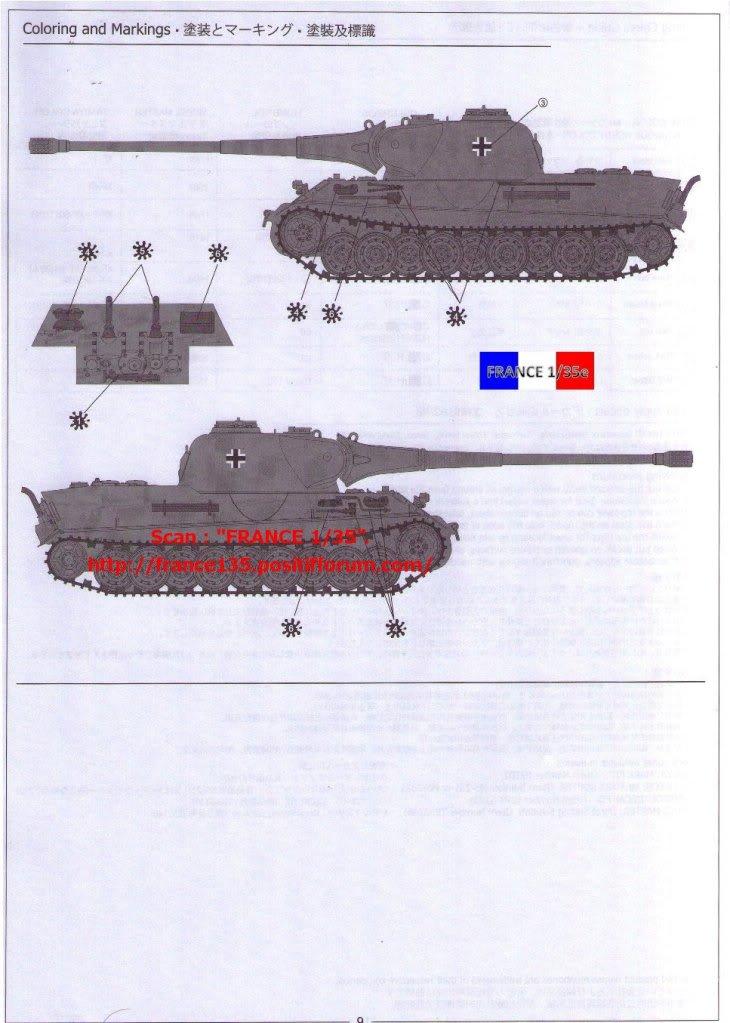 "Panzerkampfwagen VII ""Löwe"". Amusing-Hobby (Amusinghobby). 1/35, ref 35A005. Plastique injecté, métal et photodécoupe. FRANCE135_PZKWVIILOWE_AMUSINGHOBBY_1-35_REF35A005_42_zpsb0420ea7"