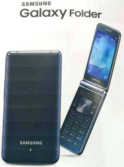 Телефоны, смартфоны, электронные гаджеты - Страница 13 Galaxy-Folder_zpszwkeuwyq