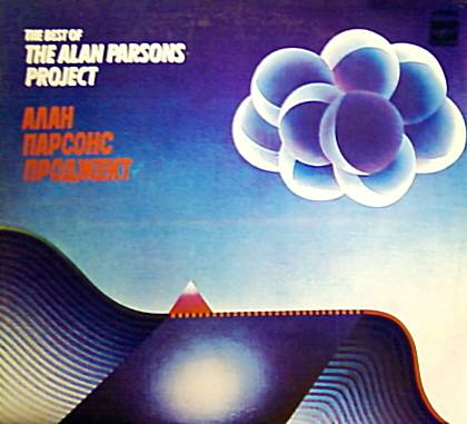 The Alan Parsons Project - легенды арт-рока The_Alan_Parsons_Project_front_zps0815eae5