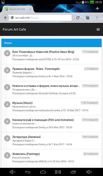 """Форум """"Art Cafe Info"""" в мобильных устройствах Screenshot_2017-02-14-20-33-49_zpsw9efg1co"""
