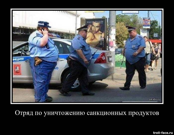 Улыбка (юмор, добрые анекдоты, смешные картинки) - Страница 4 Demotivator-B9Z4XD_zpshf2rgpyd