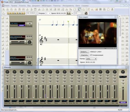 Компьютерное программное обеспечение MakeMusic2_zps86446518