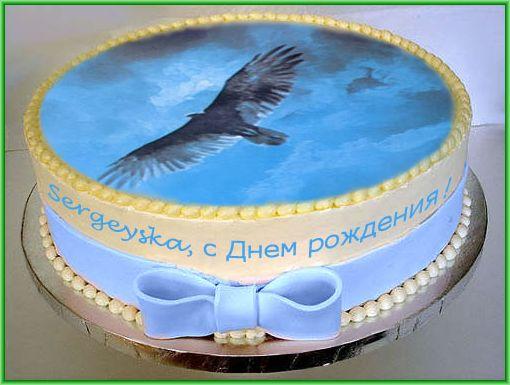 Поздравления с Днем Рождения! - Страница 2 Gimtadienis_zd2g1h6_zpsec8c2528