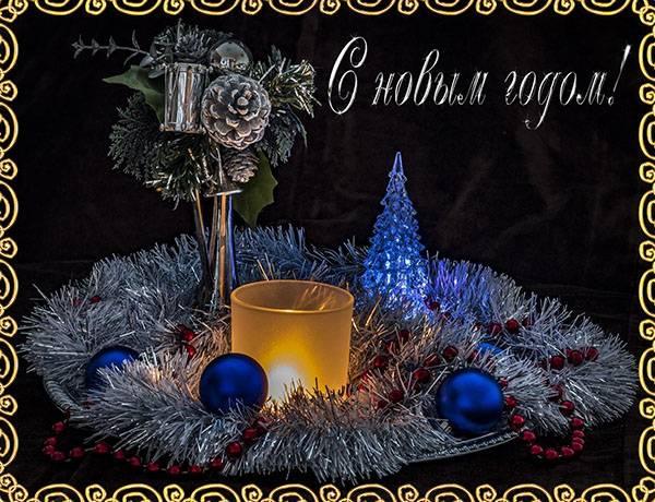 Новый Год 2017! Su%20naujais_zpsy27hl83q