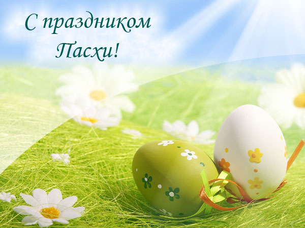 Христианские праздники - Страница 2 Velykos12_zpsl7twhhru