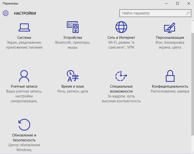 Компьютерное программное обеспечение - Страница 3 Win10_3_zps069o6vov