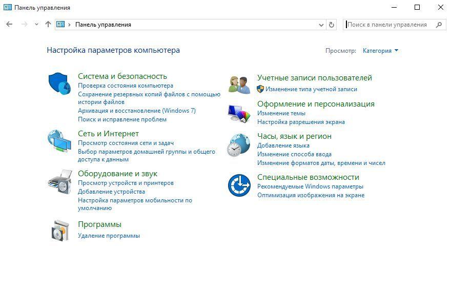 Компьютерное программное обеспечение - Страница 3 Win10_8_zpslmeweehv