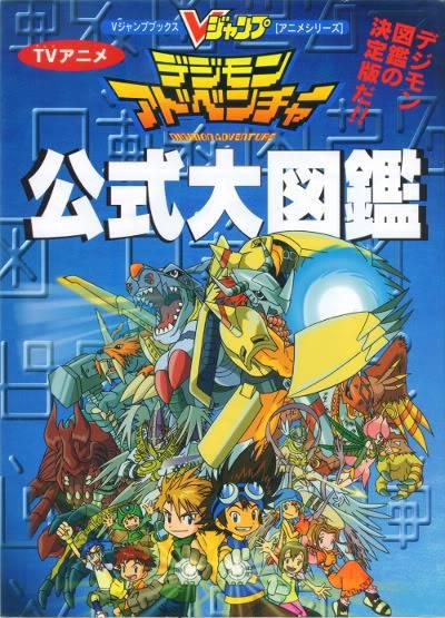 Enciclopédia Oficial I: Digimon Adventure Scan_enciclopediaI01_zps72f9e809