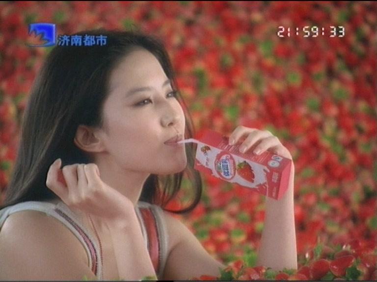 [2008] แคปภาพโฆษณานมเปรี้ยวอีลี่ 20080411_7e39f9d07df82ef22b22LsNRaZnmZs5E_zps51aa82e9