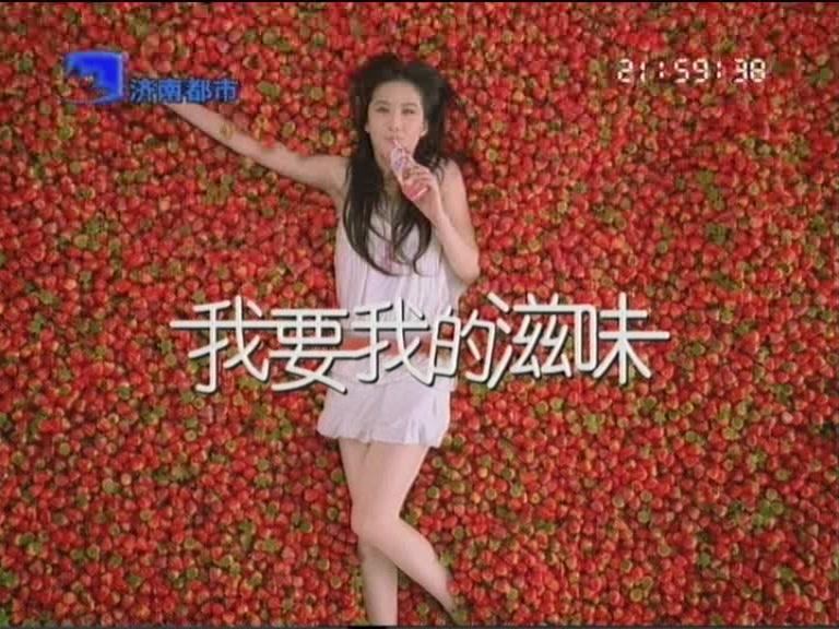 [2008] แคปภาพโฆษณานมเปรี้ยวอีลี่ 20080411_ec01d611a430b4c88b99wj5UY6F5cfYw_zpsee5dfebc