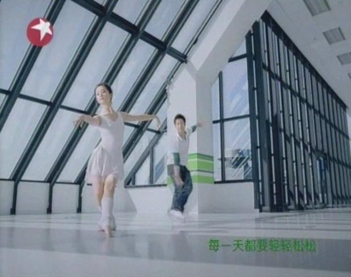 [2008] แคปภาพโฆษณานมเปรี้ยวอีลี่ 6978850e89d646f636d122f7_zps0b848214