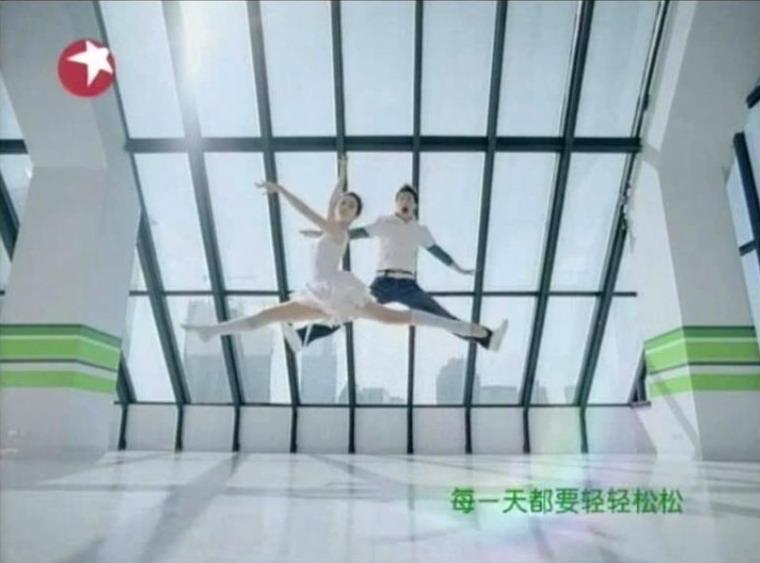 [2008] แคปภาพโฆษณานมเปรี้ยวอีลี่ Cap1_zps39bf9d1d