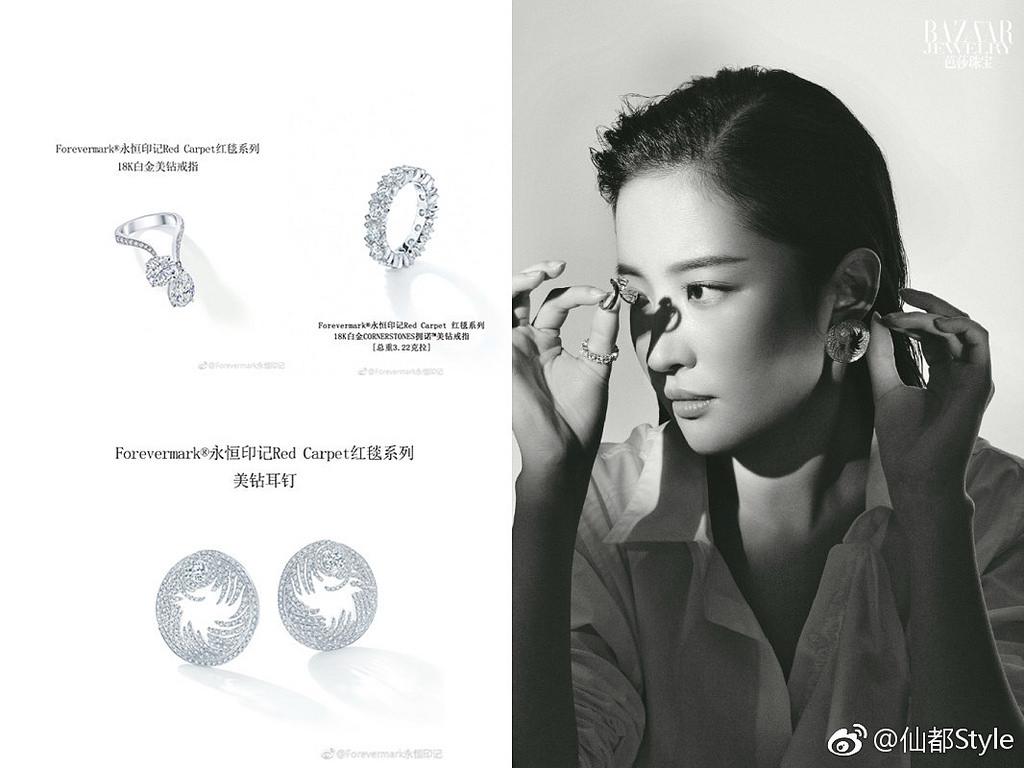 BAZAAR Jewelry ฉบับเดือน ต.ค. 2560 [10/2017] 37768759261_3d26b25f75_b_zpssxbpc9nv