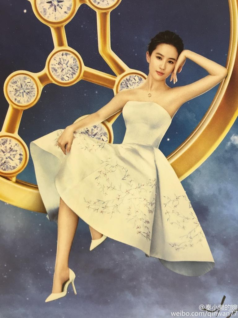 China Gold - Page 2 85992d31jw1f729ygmcofj22c0340e83_zps2co7wefu