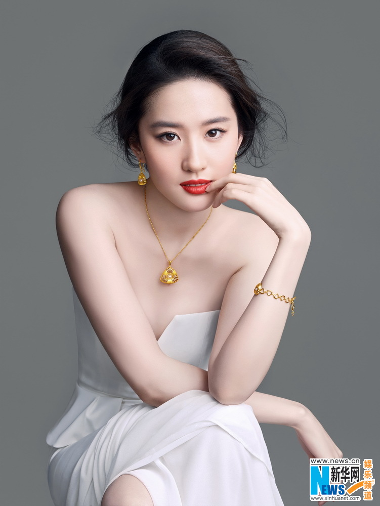 China Gold - Page 2 126945654_14096311218751n_zps3ac4c22e
