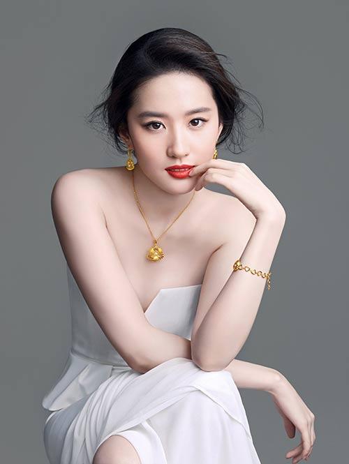 China Gold - Page 2 MAIN201409021308000545391681790_zpscdceafa3