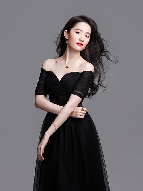 China Gold - Page 2 MAIN201409021309000270467600960_zpsab6b61a5
