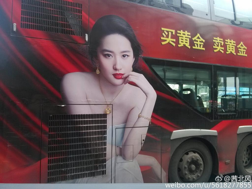China Gold - Page 2 0068dIILjw1eubn4lb86uj32io1w07wj_zps88zqlcaq