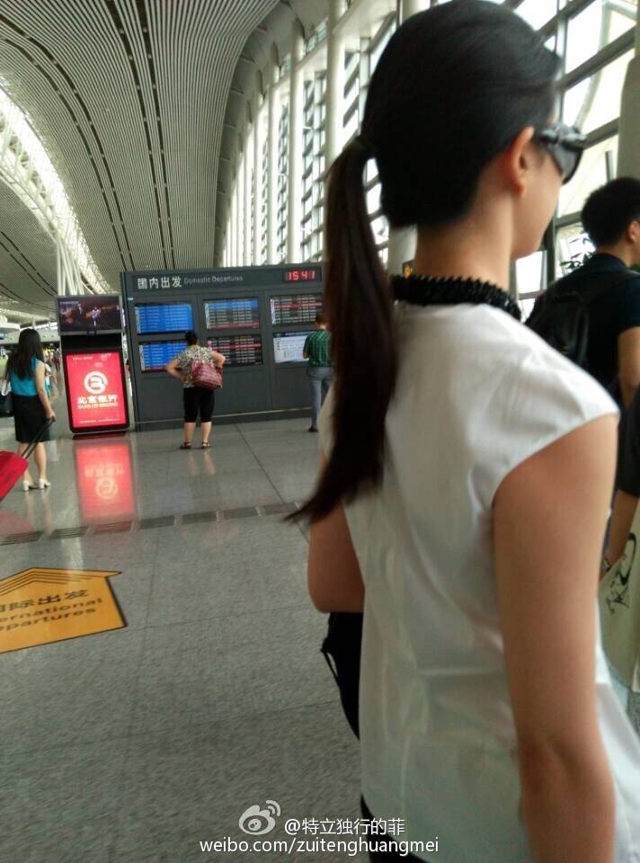 [11/08/2015] สนามบินหวงฮวา นครฉางซา 5a820f53gw1euyqciizcmj20js0qon09_zpsnymtkwus