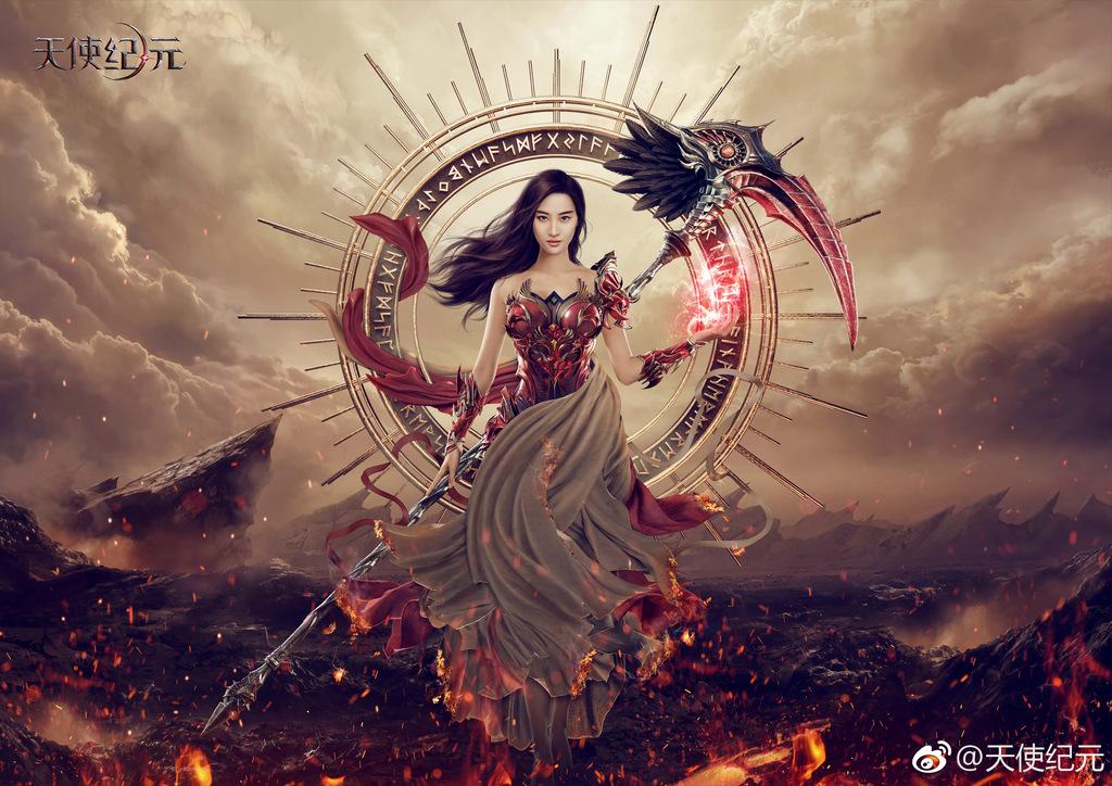 Era of Angels Ads 006TZP97gy1ftu8ia6r2mj32qf1xm7wi_zpsoeqh56ug
