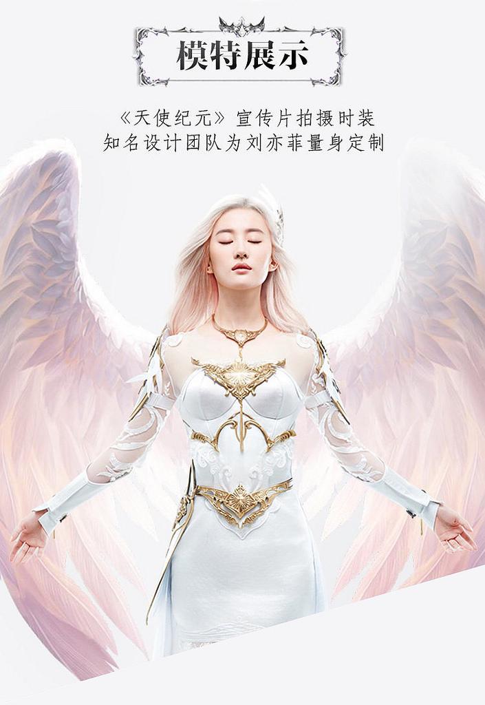 Era of Angels Ads 26317863859_6186cdfda6_b_zps0r29oblf