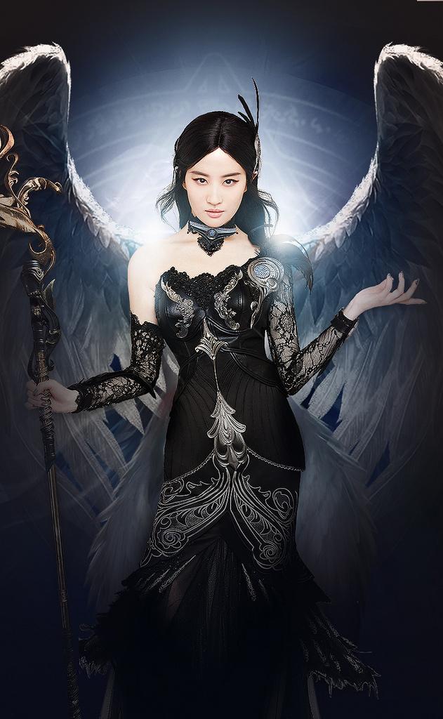 Era of Angels Ads 26819634159_cece6a0e97_b_zpsbn8jxywx