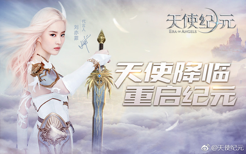 Era of Angels Ads 37098804113_ccd96e5a7e_b_zpsq3oo57p5