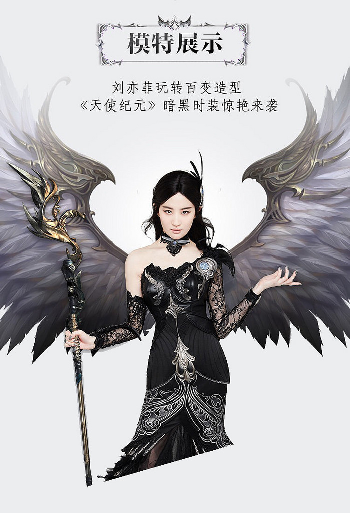 Era of Angels Ads 38063366952_abb6a2a68b_b_zpsdpbxelay
