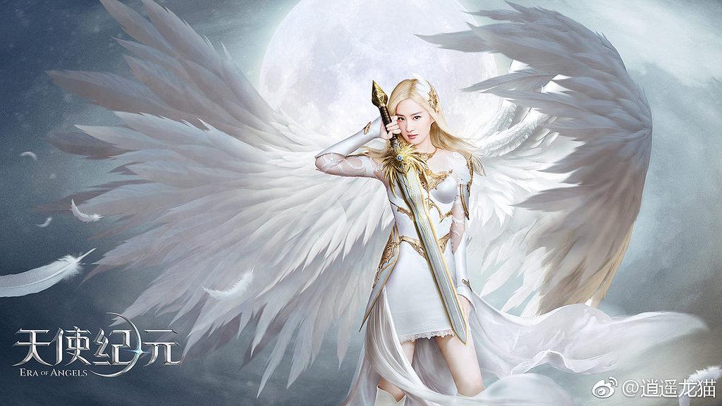 Era of Angels Ads 39499324332_c499d05fda_b_zpsy2gszdrx