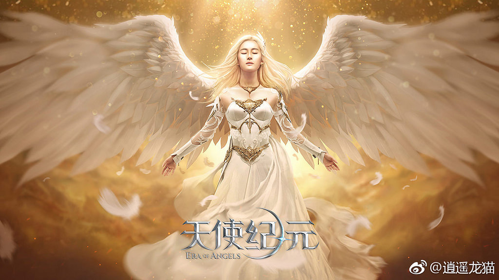 Era of Angels Ads 39499325032_151465c3ca_b_zpsc9z5gio3