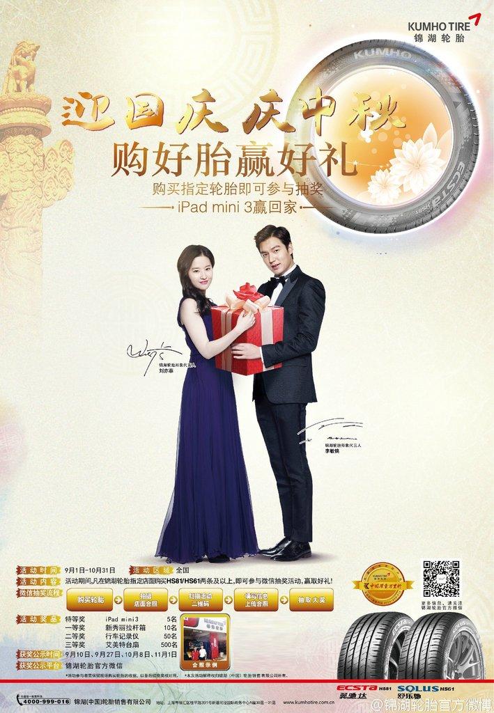 ถ่ายโฆษณา Kumho Tire - Page 6 79b6adb1gw1evrwnxi6zrj21kw2a4ty3_zpstcsfec3z