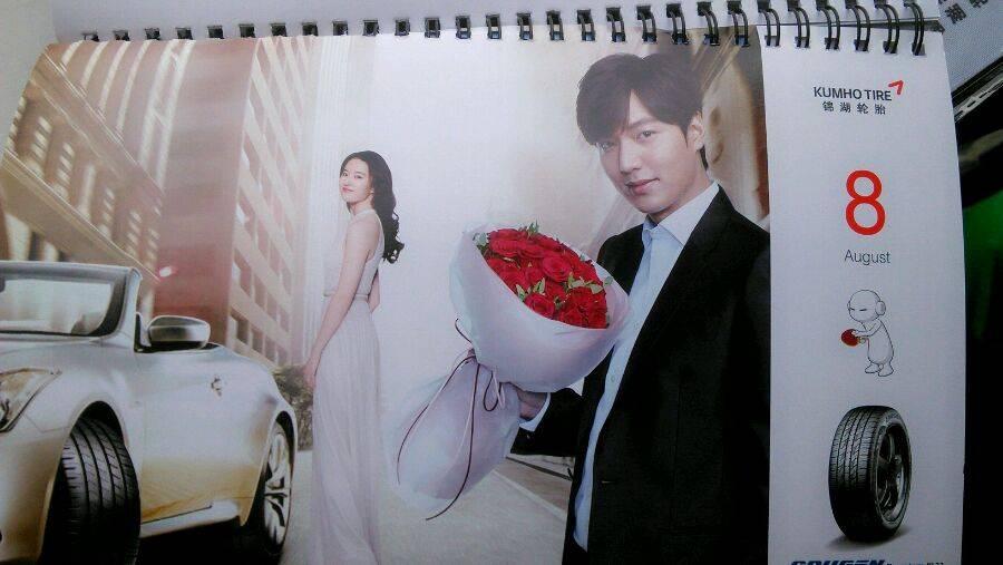 ปฏิทินปี 2015 บริษัท Kumho Tire (จีน) Kmt8_zpsa8673134