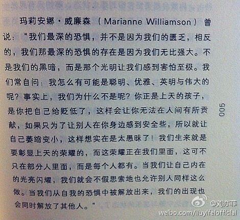 Yifei's Sina พ.ค.- ส.ค. 2557 - Page 2 Sina010820141_zpsffc31f25