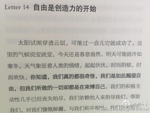 Yifei's Sina พ.ค.- ส.ค. 2558 Sina03062015.2_zpso9kaw8ip